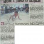 """В-к """"Нацинална бизнес поща"""", 26.07.-1.08.2010, брой 30 (1020)"""
