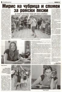 """В-к """"Новината"""",1-7 август 2011, бр. 30 (709), стр. 4"""